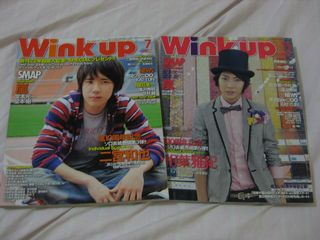 Nino and Aiba Wink-Up